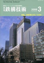 200803