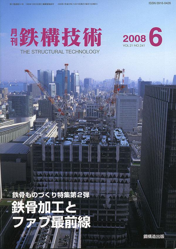 200806